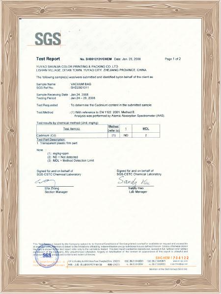 SGS тест-отчет оригинал
